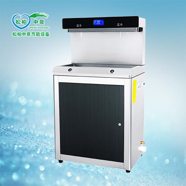 节能饮水机 学校饮水机ZQ-2HC